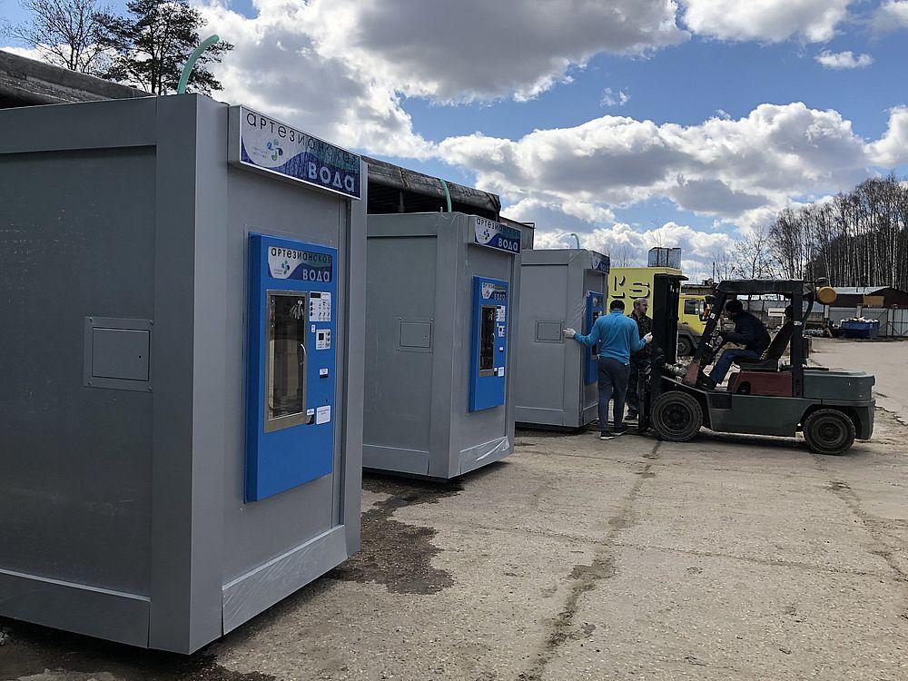 Автоматы по продаже питьевой воды