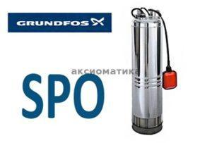 Погружной насос Grundfos SPO