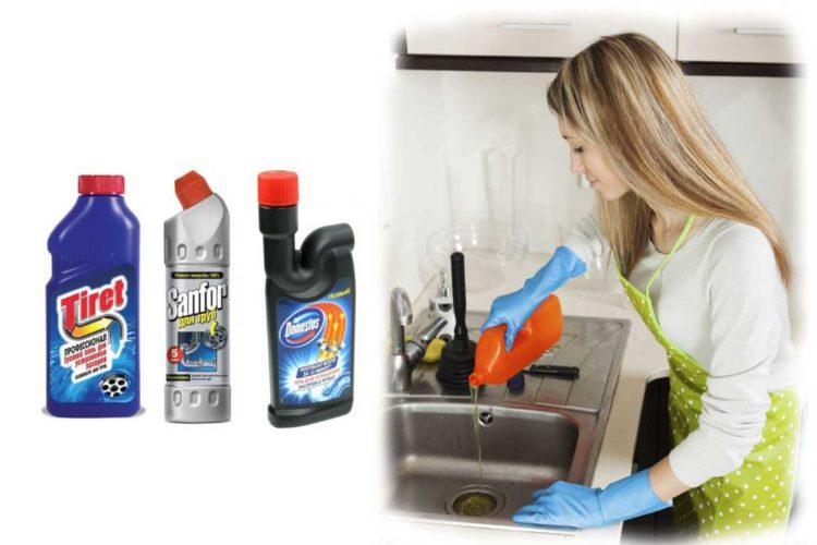 Раковину чистить химическими средствами