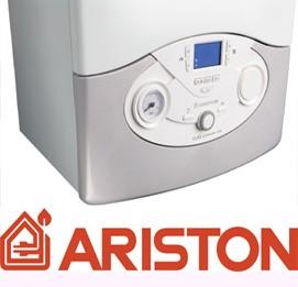 Ariston (логотип)