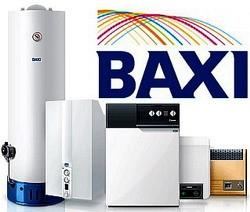 Различные модели котлов Baxi