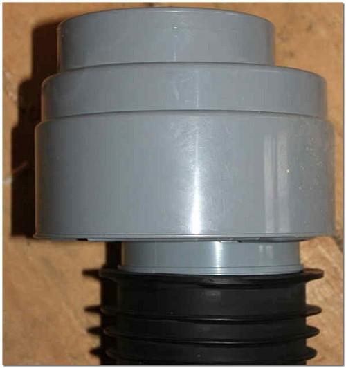 Воздушный клапан
