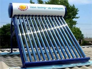 Отопление с помощью солнца (солнечные батареи)