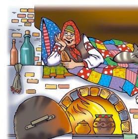Тепло и комфорт